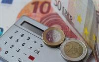 借款合同对支付利息约定不明确时如何处理