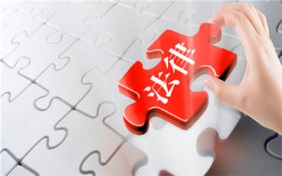 民法典对营利法人出资人对瑕疵决议的撤销权内容的规定