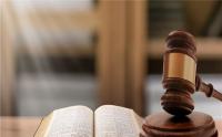 民法典对有相对人的意思表示生效时间有什么规定