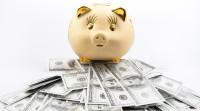 提前偿还债务的利息怎么计算