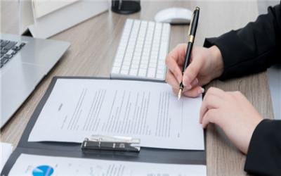 借款人不按时收取借款的什么时候开始计算利息;