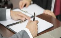 民法典关于根本违约的规定