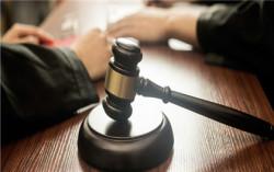 用益物权和担保物权的区别是什么