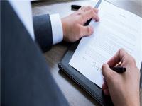 物业服务合同是什么意思