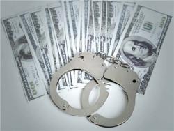 最新合同诈骗量刑标准