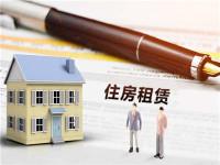 房屋租赁合同不同意解除合同怎么办