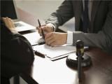 指标房买卖合同怎么写