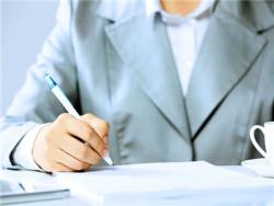 建设用地使用权征收合同怎么写