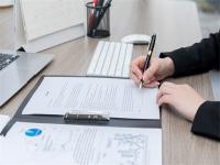 如何判定分公司是否具有独立法人资格