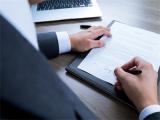 无固定期限劳动合同是否可以解除或终止