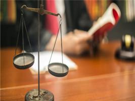 民法典物权编第二百四十三条的解读