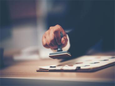 财产公证会影响合同效力吗