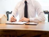 异地公积金贷款借款合同什么时候能下来