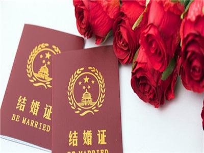 如何办理结婚证公证