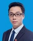黄文铨律师