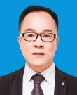 王广东律师