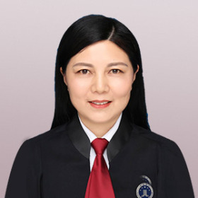 徐红芳律师