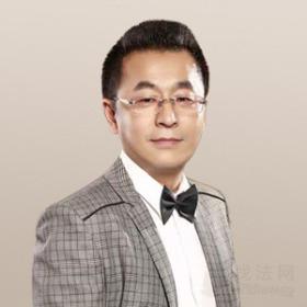 王力波律师团队