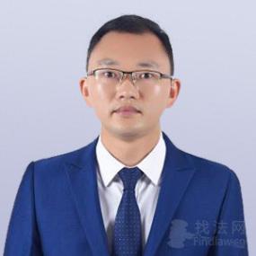 秀山刘秦飞律师