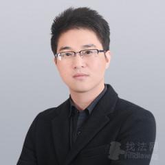 汪志发律师