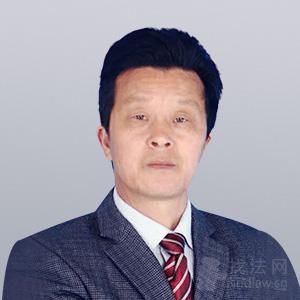 黃自家律師