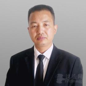 赵新志律师团队