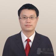 郭俊峰律师