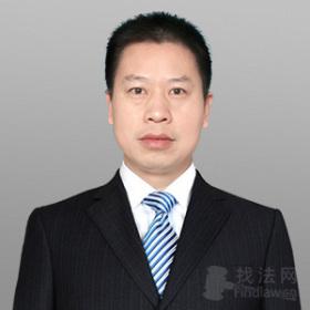 刘树明律师