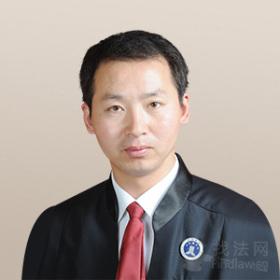 王青松律师