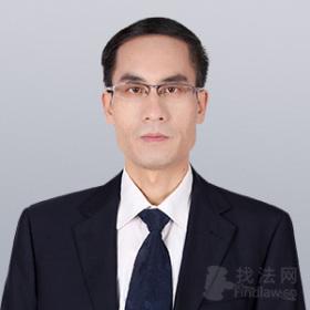 闫益民律师团队