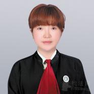 王莉莉律师