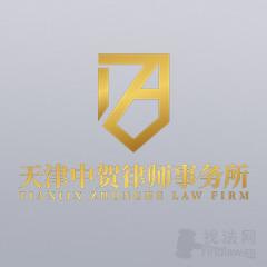 淇奥律师团队