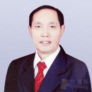 毛国忠律师