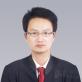 龚光智律师律师