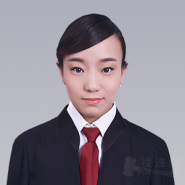 邓雪静律师