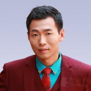 冯小会律师