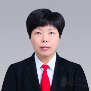 夏立芳律师