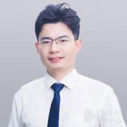 张志恒律师