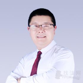 沈松山律师