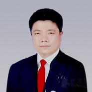 徐新峰律师