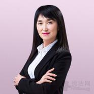 闫静茹律师