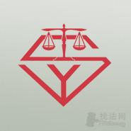 尚宇法律团队律师