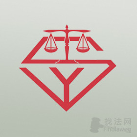 法律咨询律师
