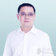 马斌律师团队