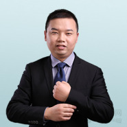 李新华律师