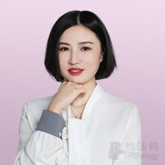 应娅婷律师团队