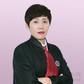 射阳县王雪楠律师