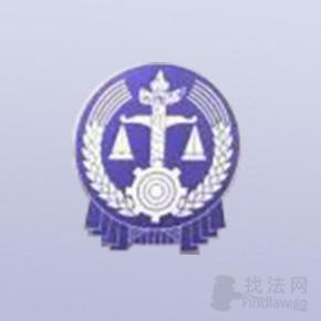 四川烨律律师