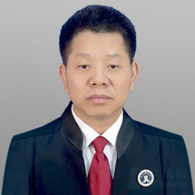 黄华进律师团队