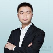 蒋德鑫律师